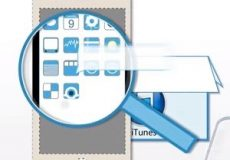 recover-deleted-data-from-your-iphone-1200×1200